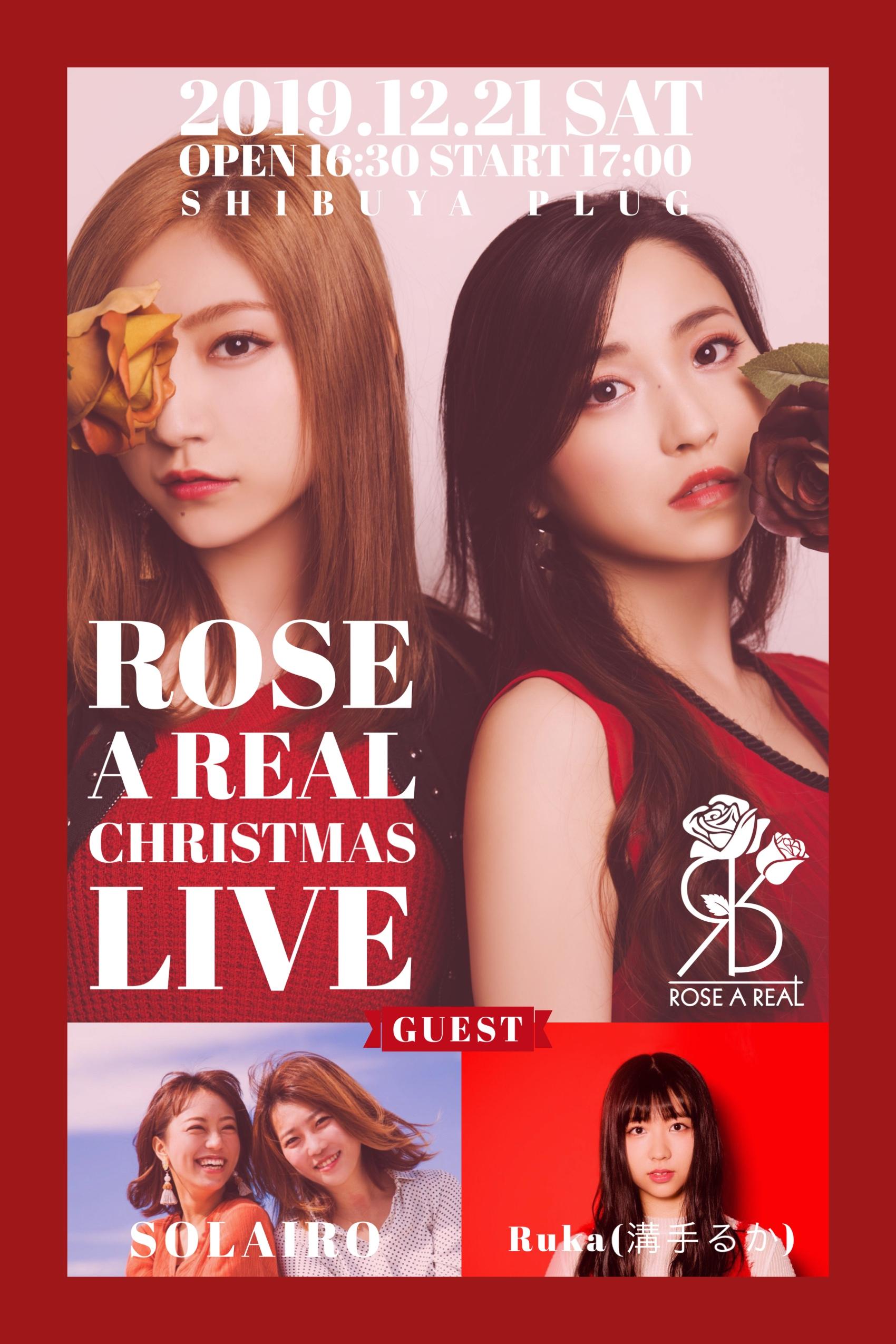 リリース記念 主催ライブ:ROSE A REAL CHRISTMAS LIVE