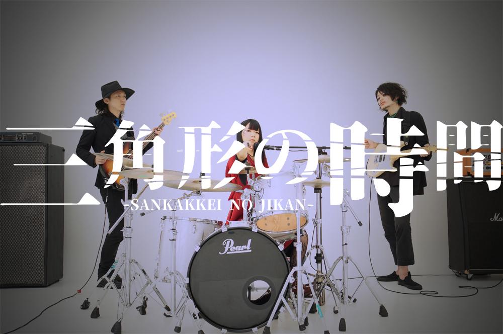 Gold Sounds presents『the Battle of Asakusa 2017Final』