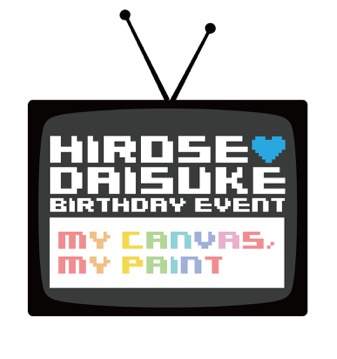 HIROSE DAISUKE BIRTHDAY EVENT-my canvas,my paint-