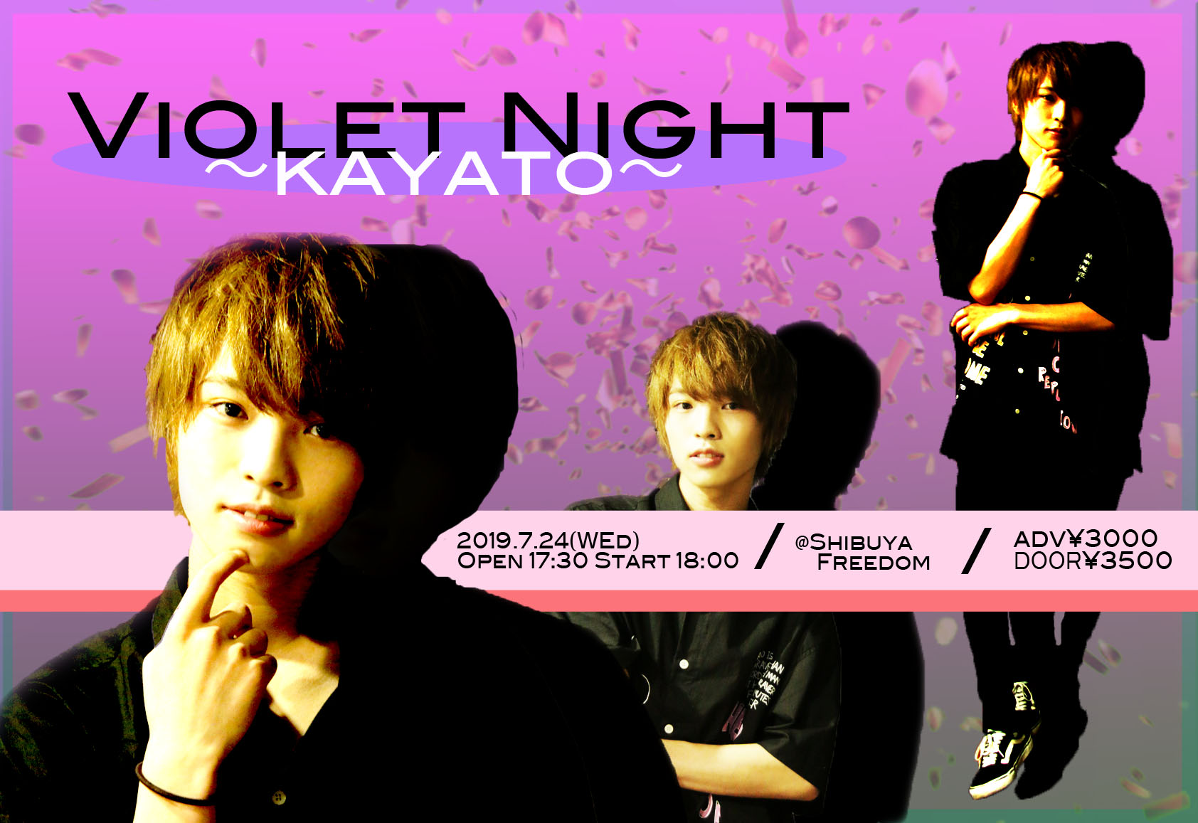 Violet Night~KAYATO~ Shibuya Freedom
