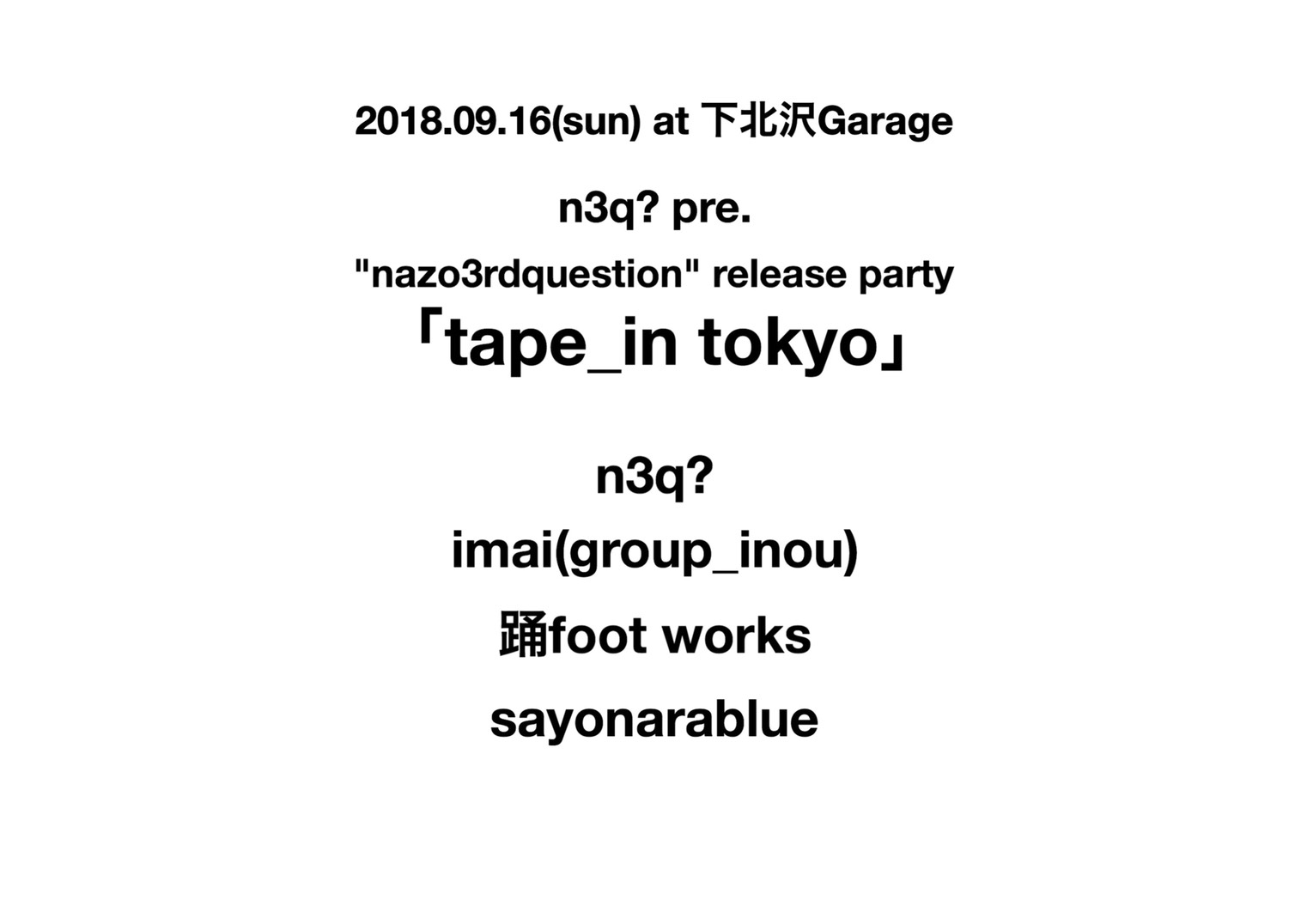 """n3q? pre. """"nazo3rdquestion"""" release party 「tape_in tokyo」"""