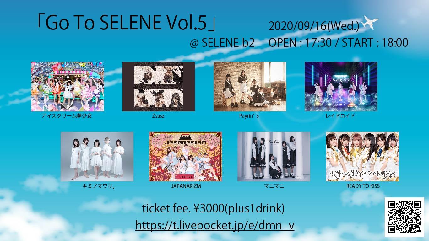 「Go To SELENE Vol.5」