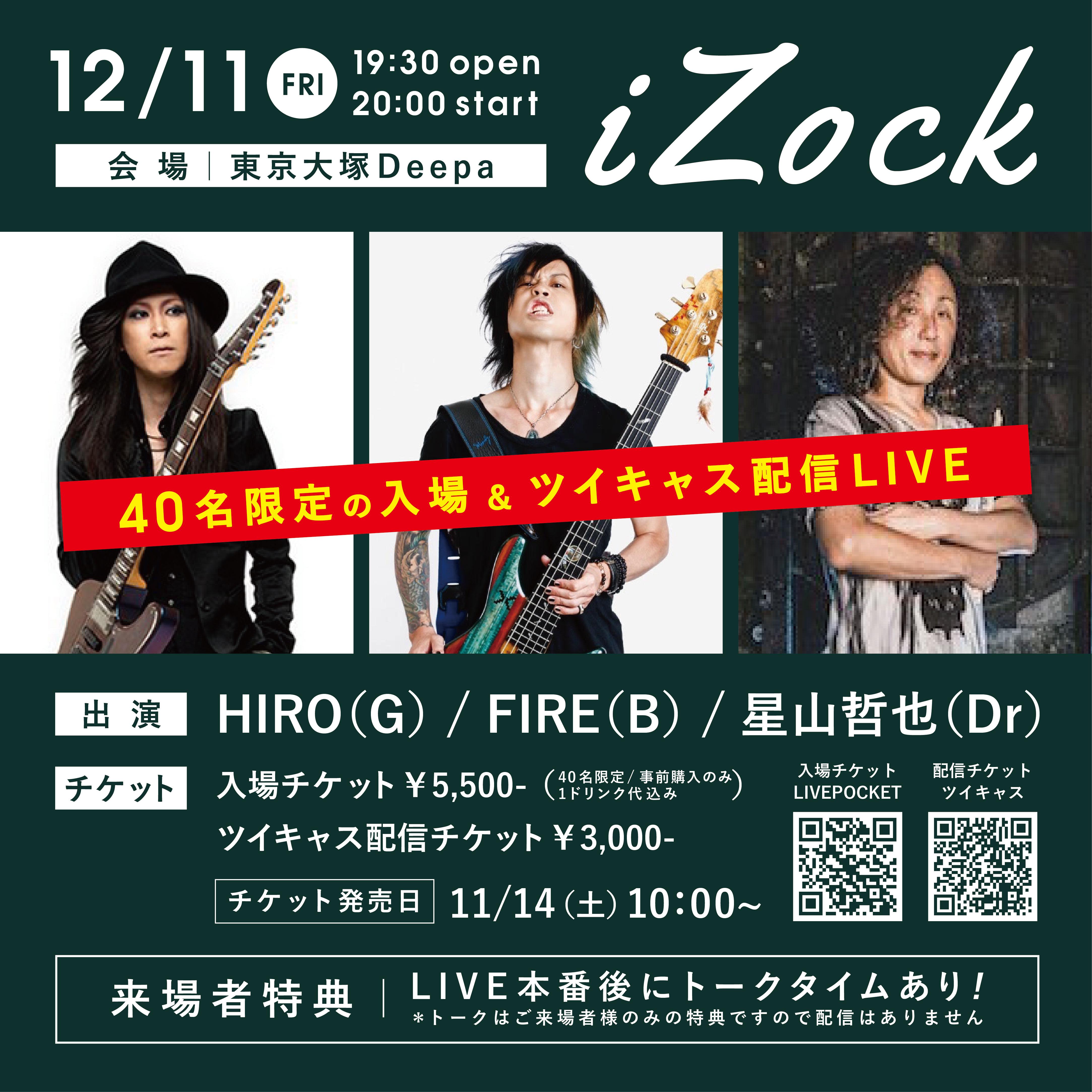 iZock Vol.3