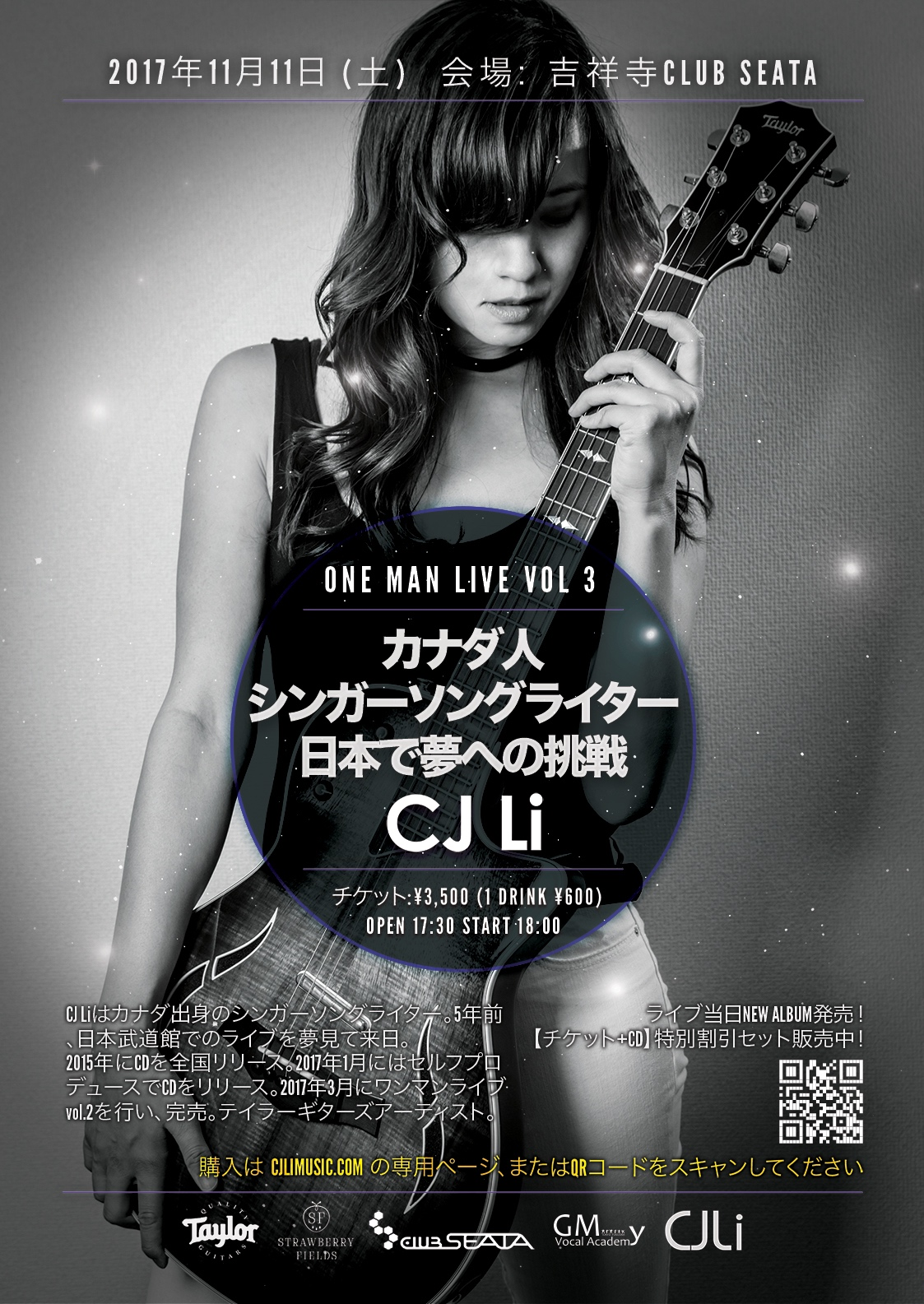 CJ Liワンマンライブ!~Journey to the Dream vol.3〜