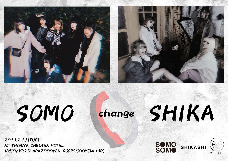 SOMO change SHIKA