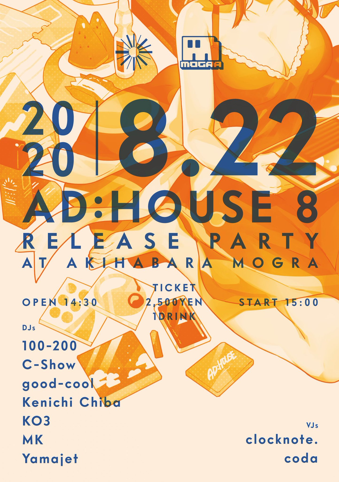 AD:HOUSE 8 Release Party