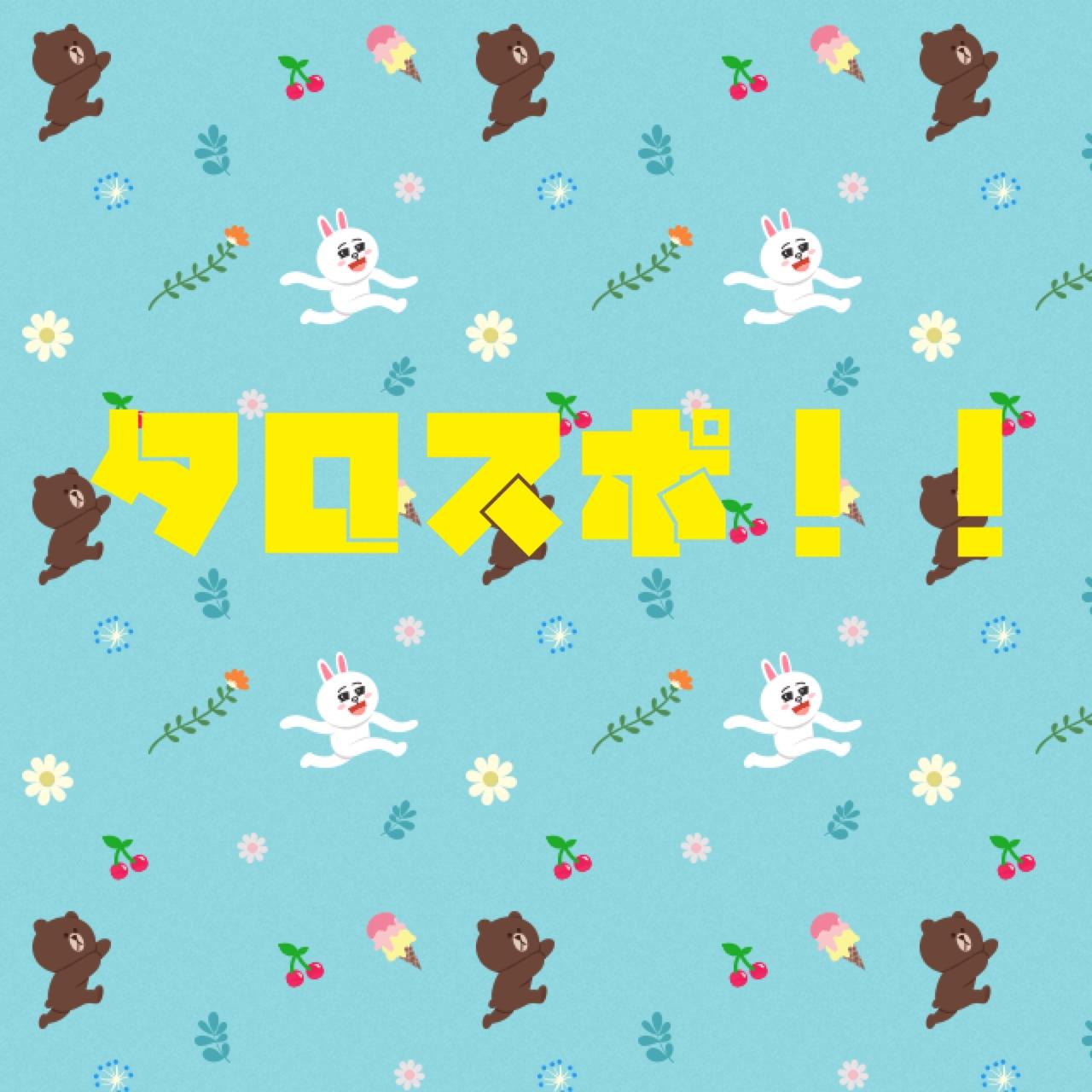 【劇場】2月13日17:30〜タロスポ