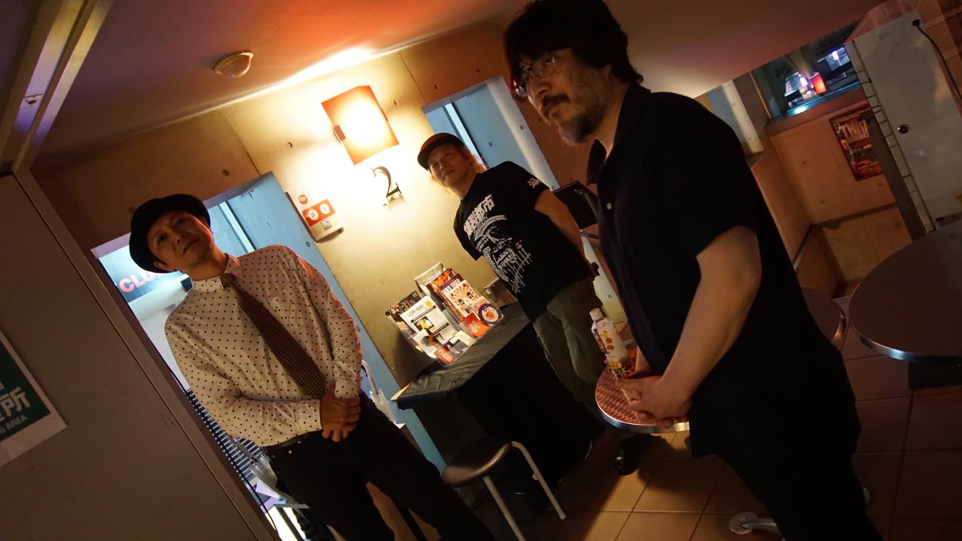 アフリカンボレロ トリオ at 川崎クラブチッタアティック