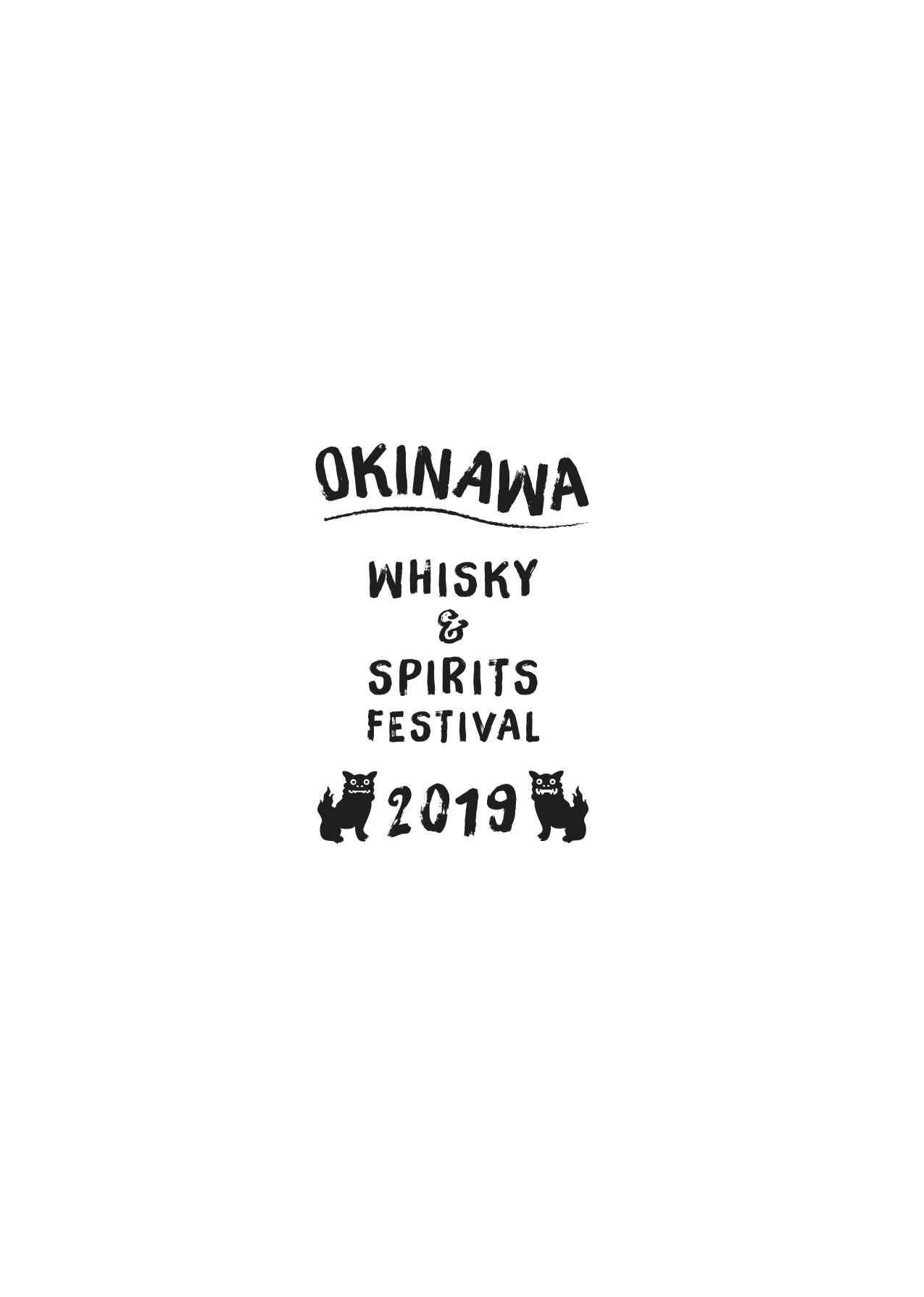 OKINAWA WHISKY&SPIRITS FESTIVAL 2019