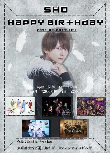 ASTRO Random 〜vol.7〜  将生誕祭