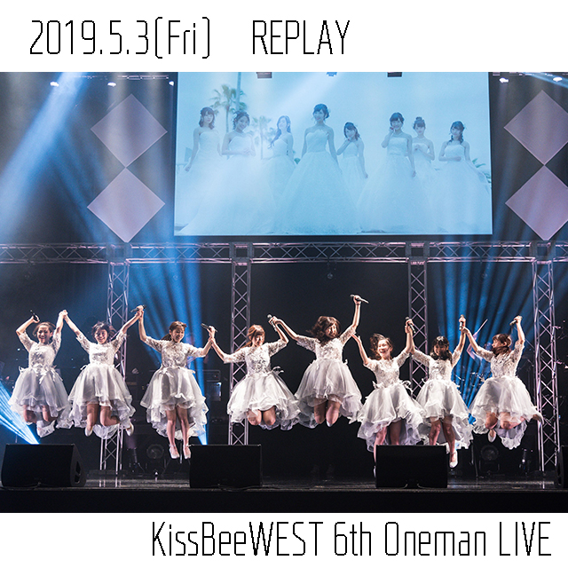 KissBeeWEST 単独公演【 REPLAY 】