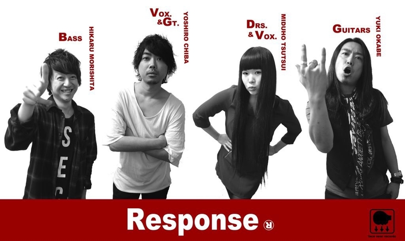 """Response preents.「""The Big Apple"" Release party!」"""
