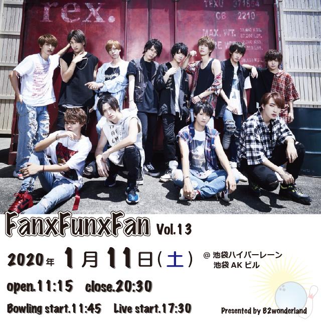 FanXFunXFan Vol.13