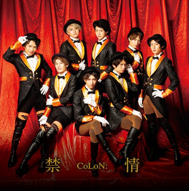 CoLoN: 名古屋ファンミーティング