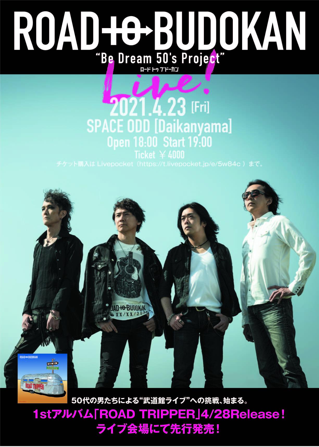 ROAD to BUDOKANアルバム発売記念LIVE「Go!one step ahead」