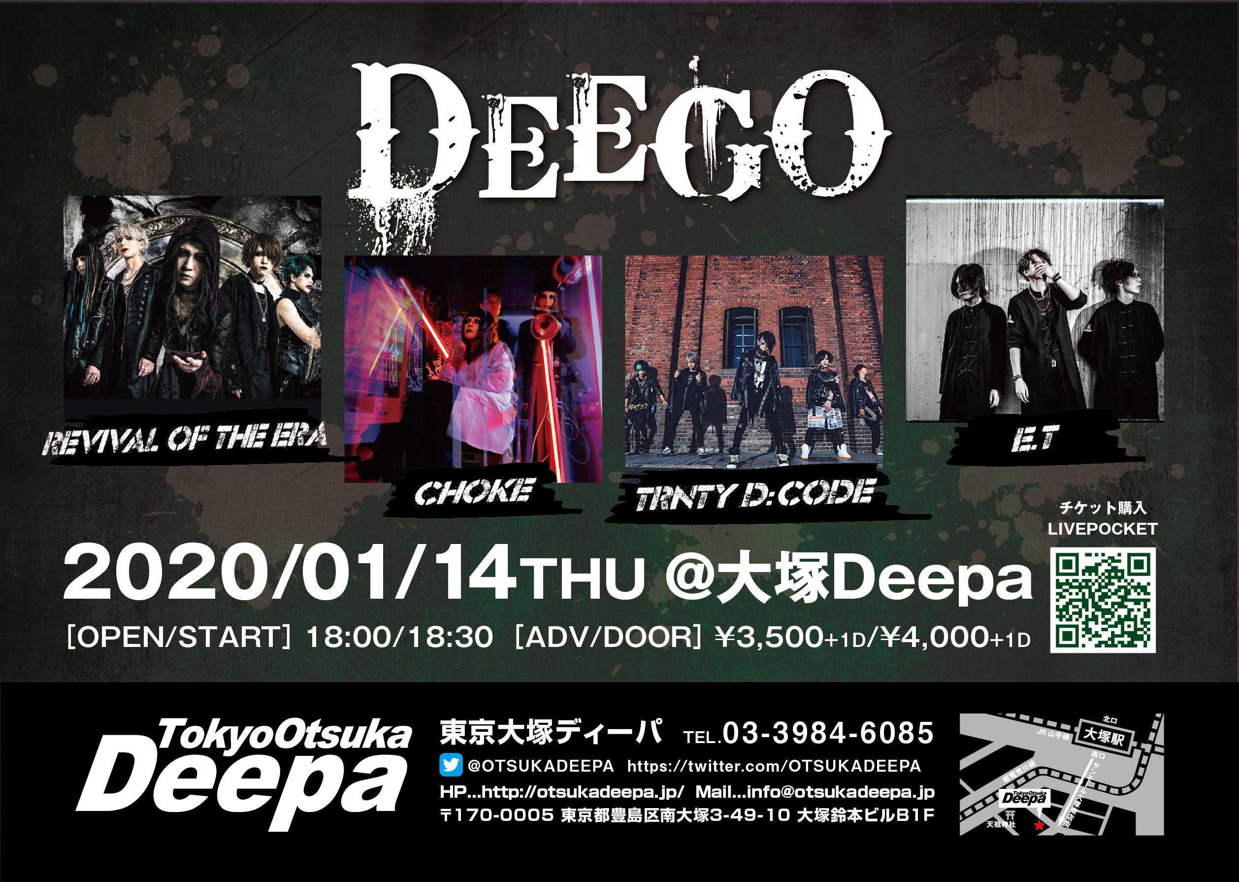 DEEGO 2021/01/14