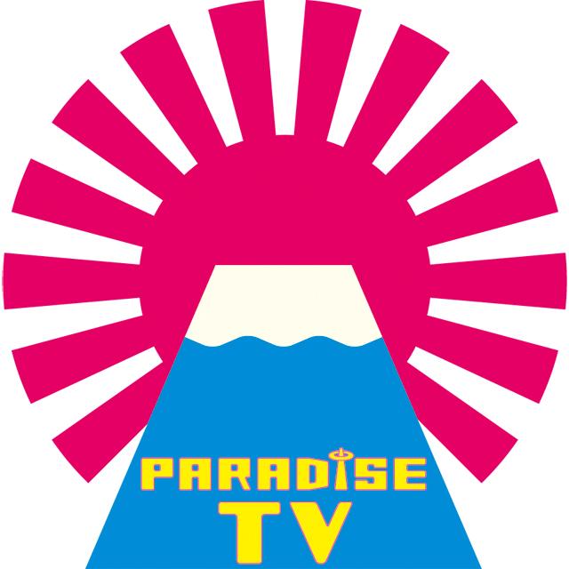 パイおつ祭り-2016-~パラダイステレビが歌って踊っておっぱい捧げてエロ神様に奉納するフェス~