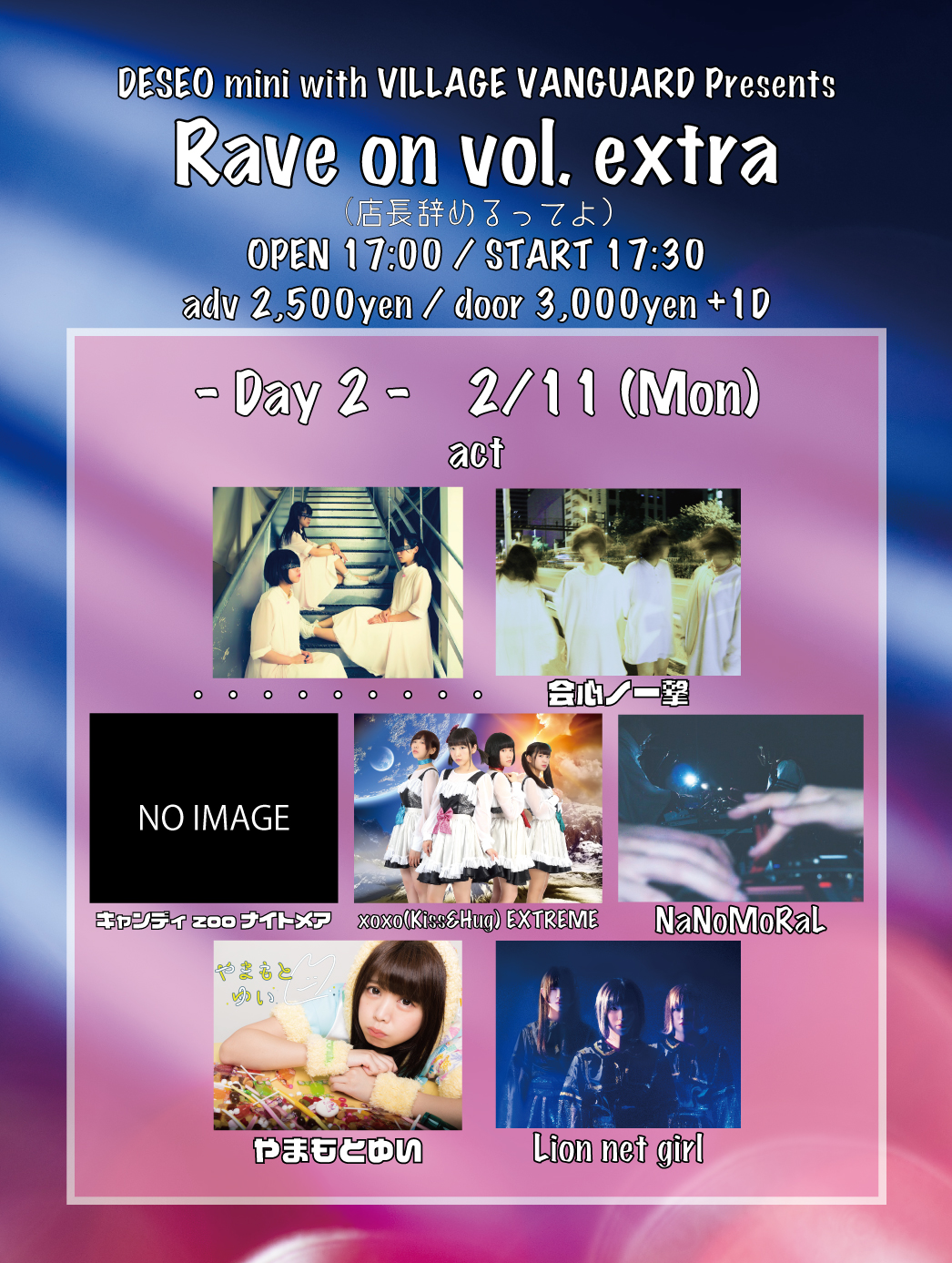 Rave on vol. extra -Day2-