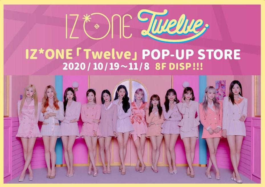 IZ*ONE 「Twelve」 POP UP STORE SHIBUYA109 渋谷店 事前入店申込