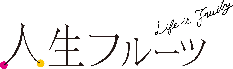 人生フルーツ|ピクチャーズデプト・セレクトシネマ Vol. 4 OCTOBER 2017