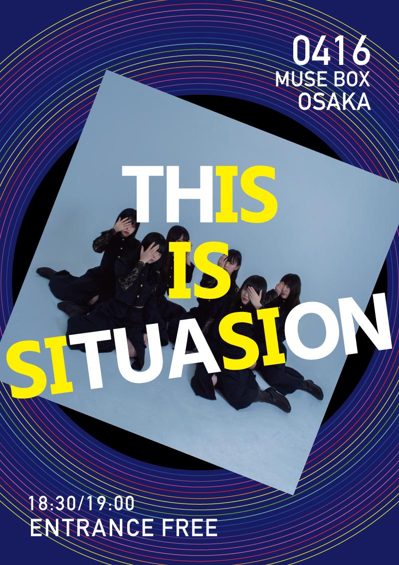 大阪初単独無銭「THIS IS SITUASION」