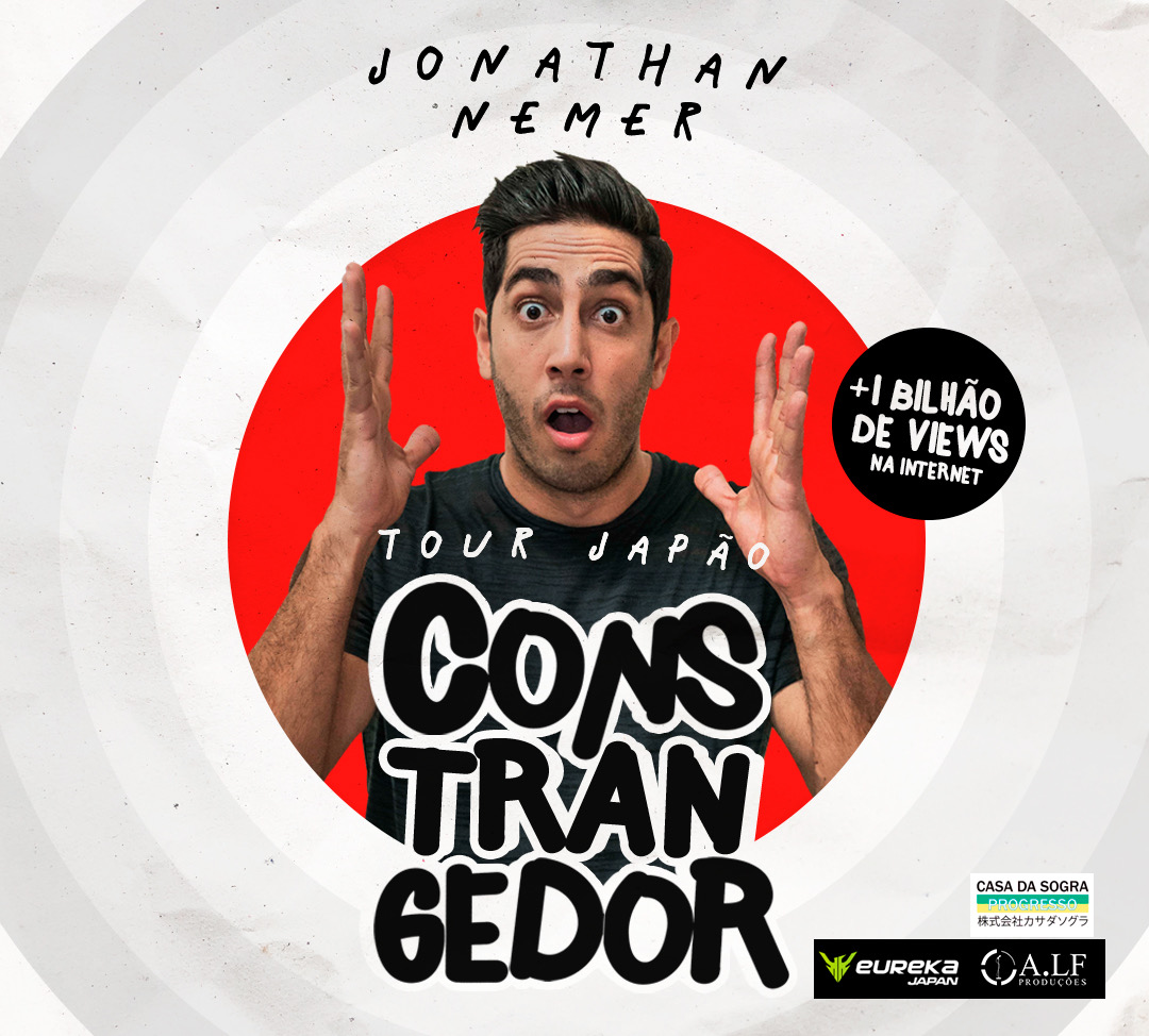 JONATHAN NEMER TOUR JAPAN