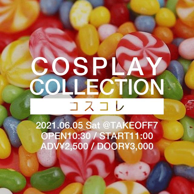 コスコレ〜Cosplay Collection〜