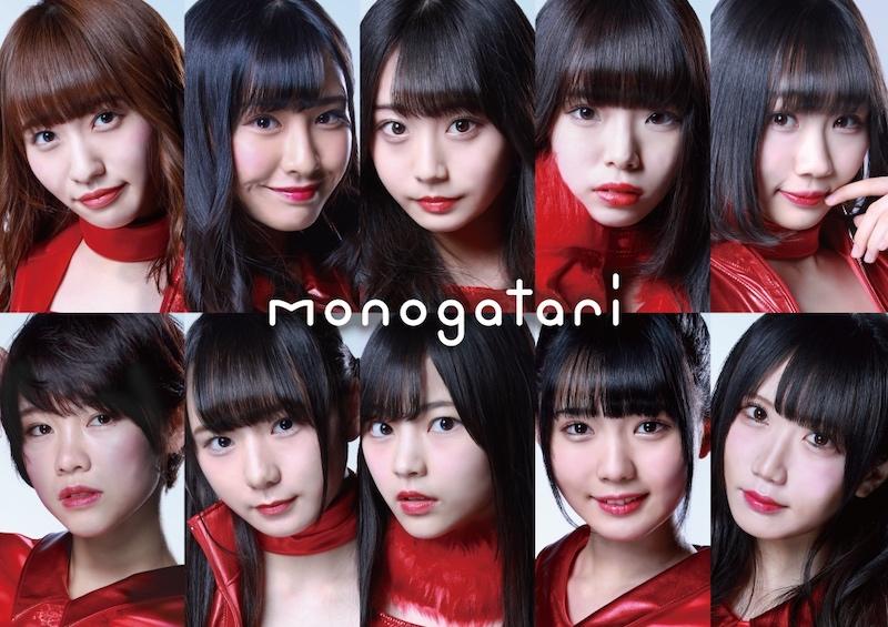 東京アイドル劇場アドバンス「monogatari公演」2019年06月23日