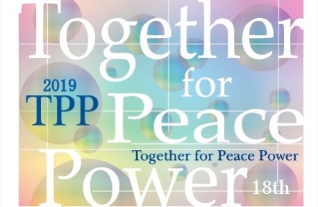 TPP~Together for Peace Power~ 「Re·rise Peace 〜尊厳関係で創っていく平和〜」