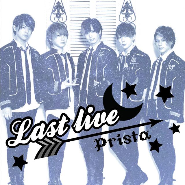 Prista☆ Last live