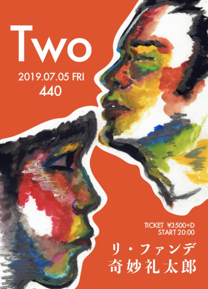 リ・ファンデと奇妙礼太郎のツーマンライブ「Two」