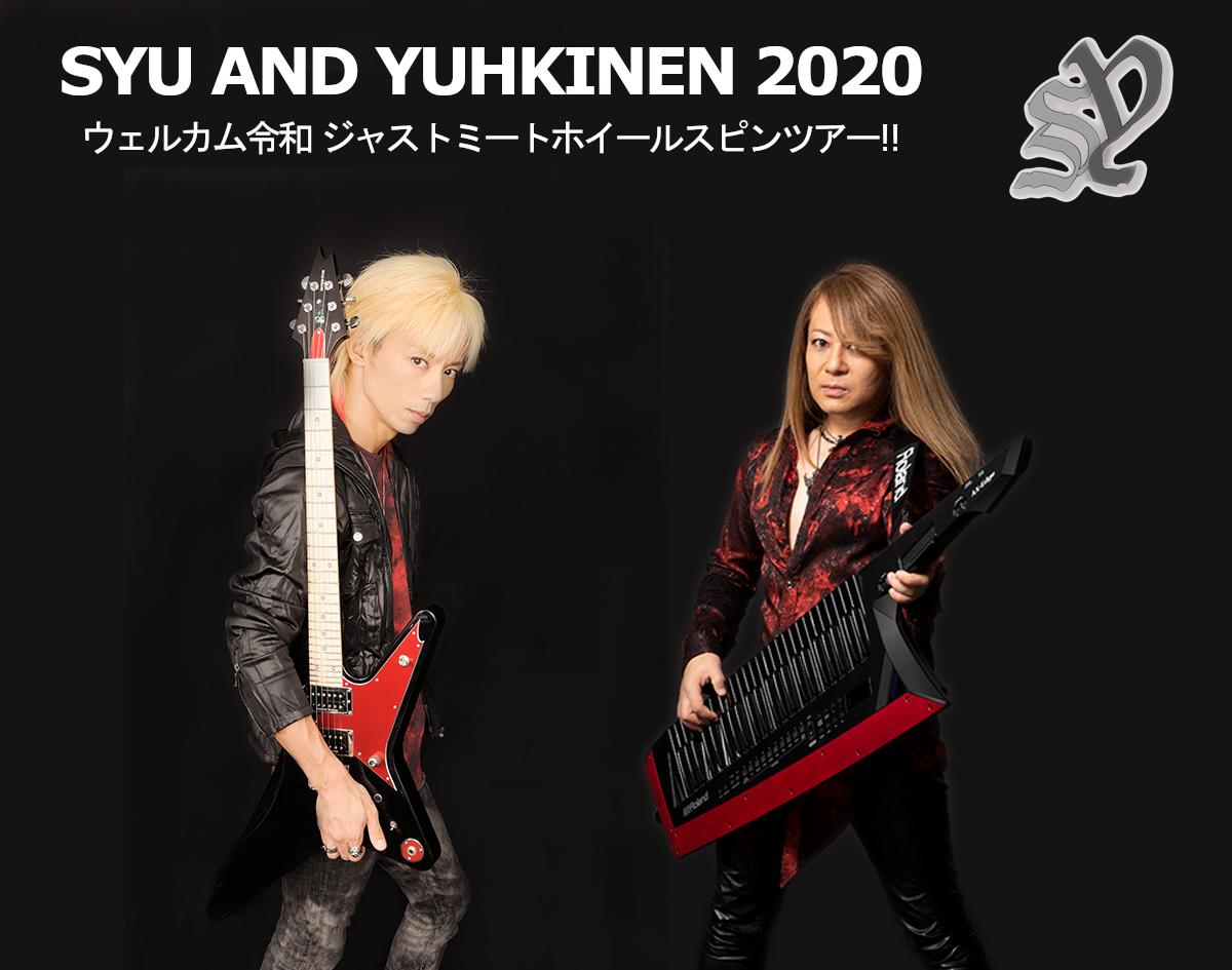 SYU AND YUHKINEN ウェルカム令和 ジャストミートホイールスピンツアー!!(大阪・本町)