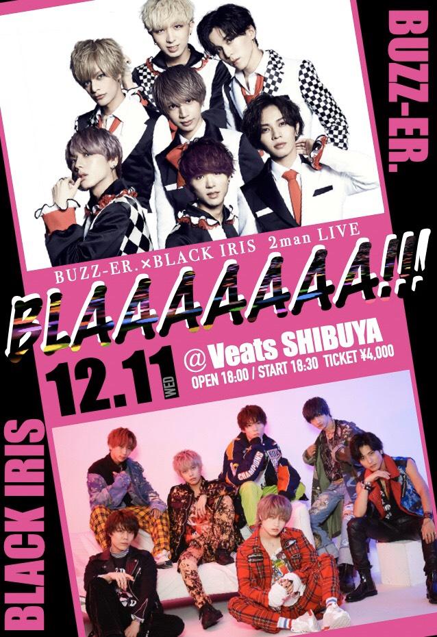 BUZZ-ER.×BLACK IRIS 2man LIVE 「BLAAAAAAA!!!」