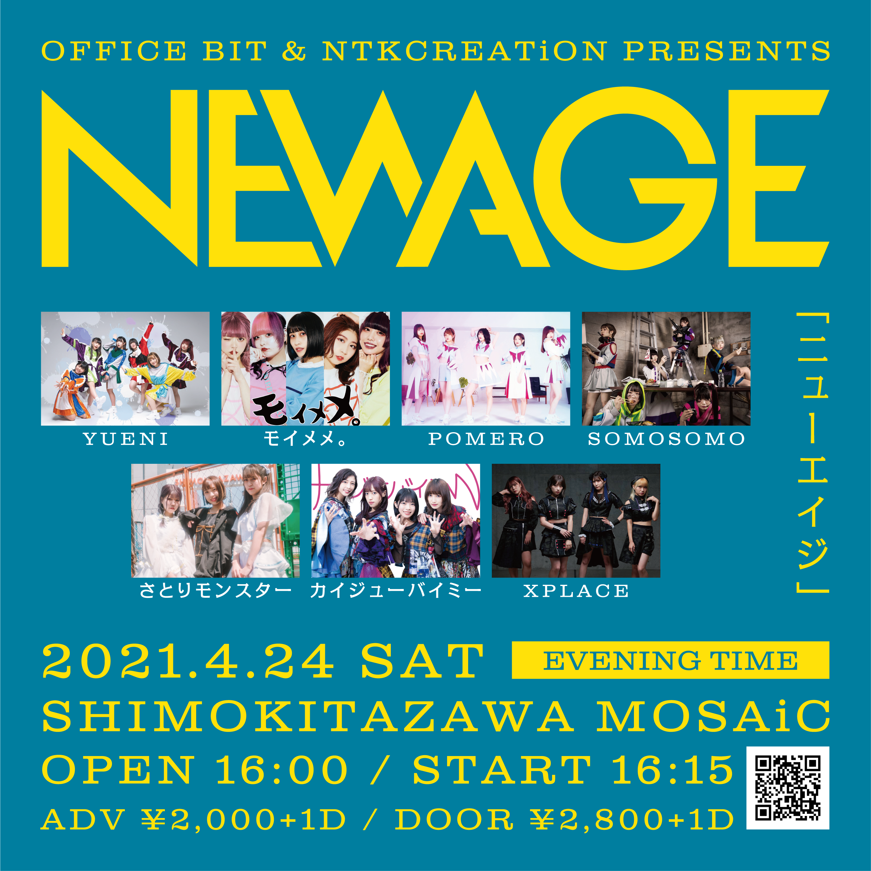 OFFICE BIT & NTKCREATiON PRESENTS 『NEW  AGE』EVENING TIME