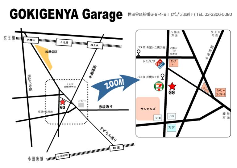 IKEDAの生配信「隣の晩ご配信」@ GOKIGENYA Garage 10周年