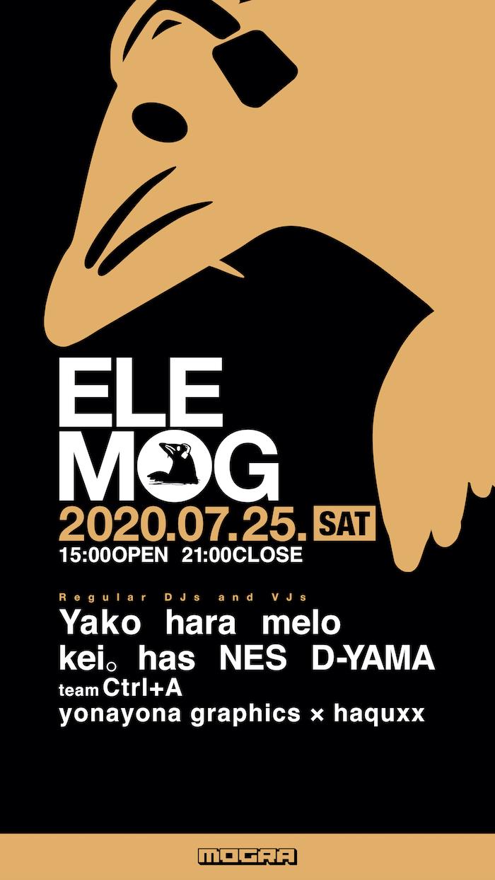 elemog