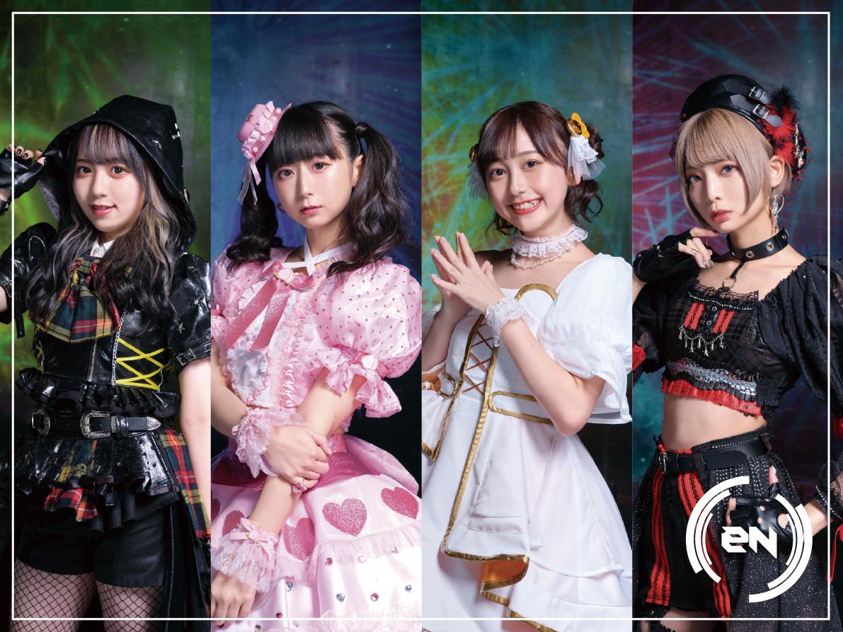2021/5/23(日) 【eN】定期公演『eN rich life』vol.5