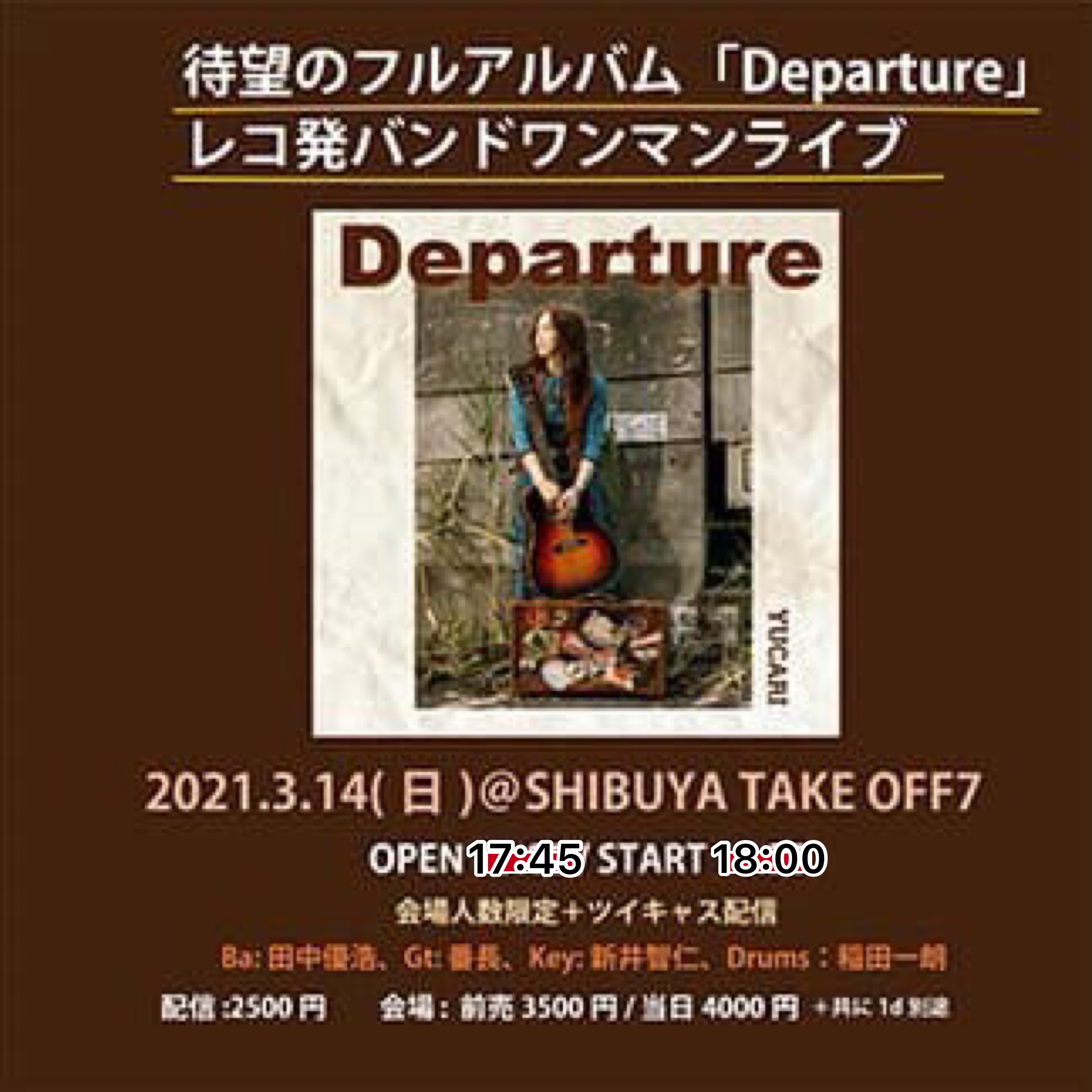 待望のフルアルバム「Departure」レコ発バンドワンマンライブ