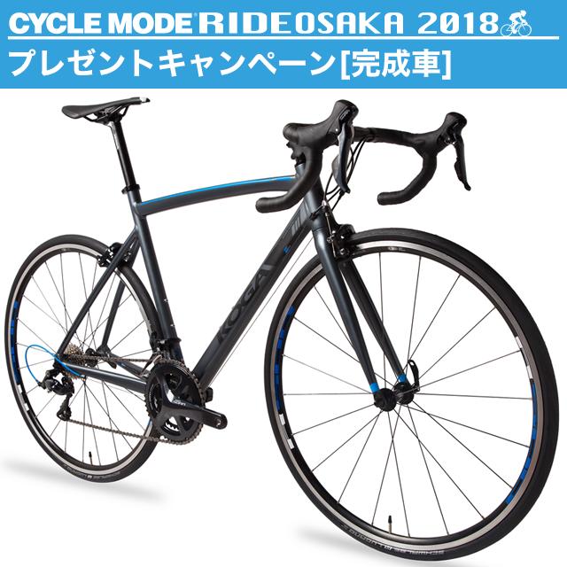 サイクルモードライド2018開催記念 プレゼントキャンペーン