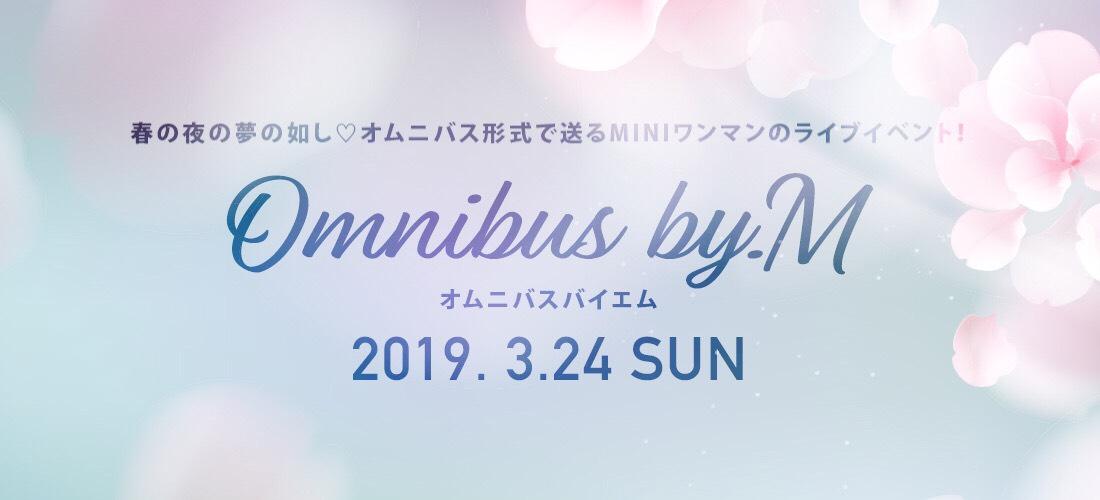 Omnibus by.M Vol.05