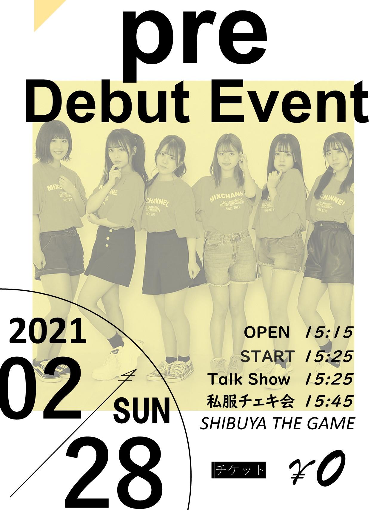 よじこん pre Debut Event!