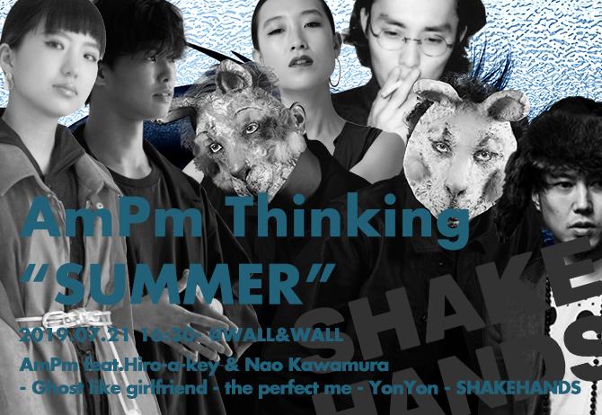 "AmPm Thinking""SUMMER"""