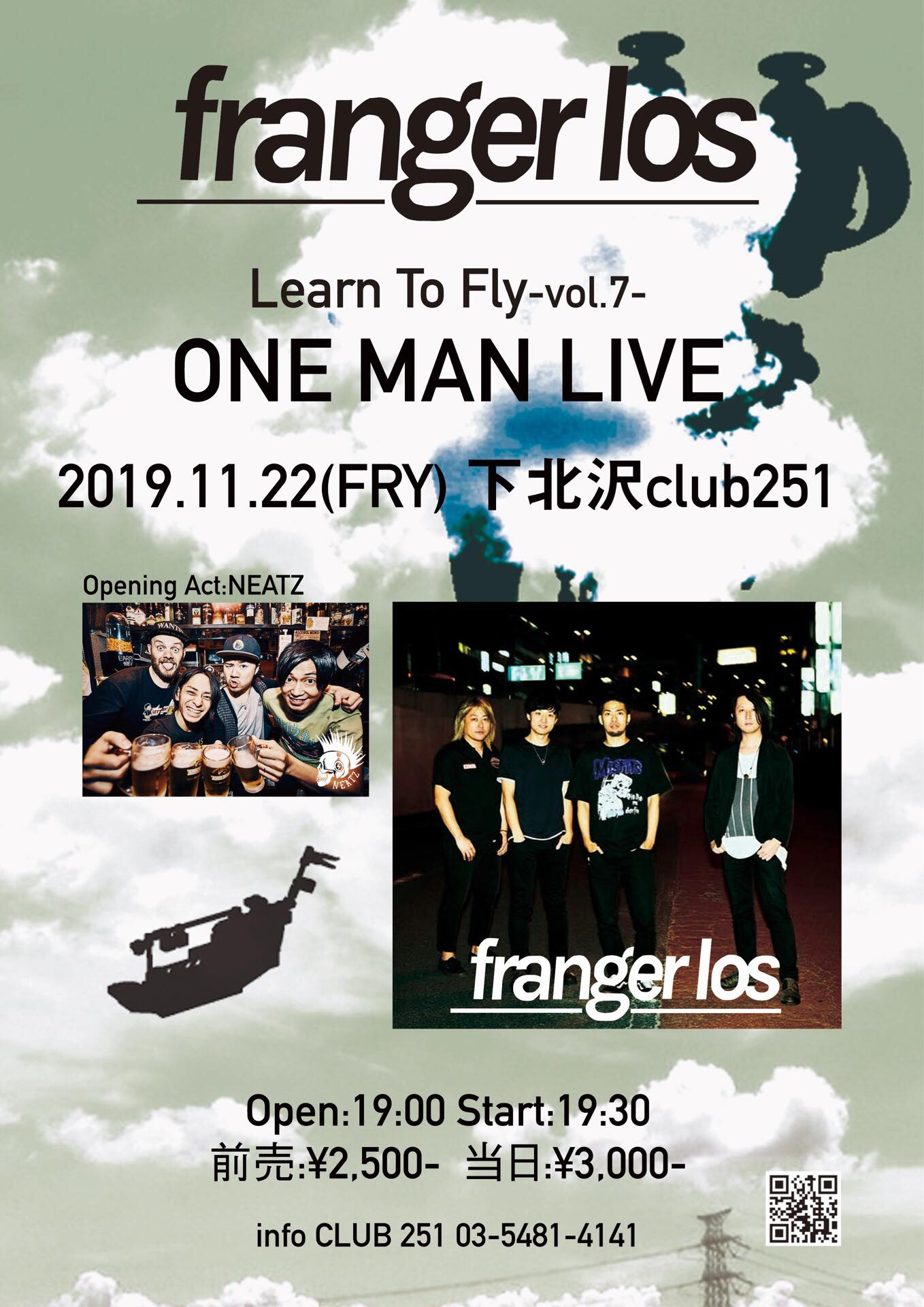 franger los ONE MAN LIVE Learn To Fly -vol.7-