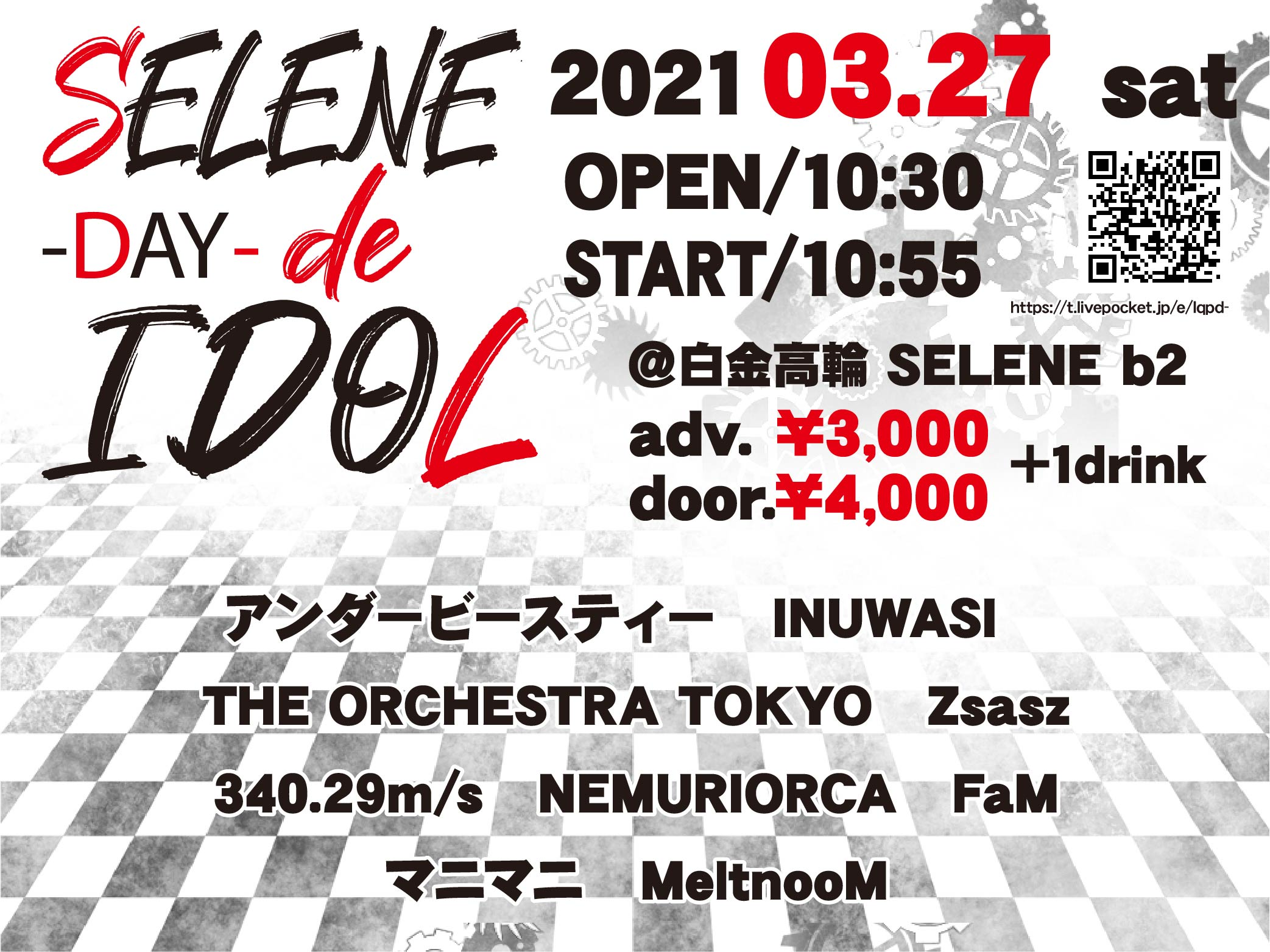「SELENE de IDOL〜DAY〜」