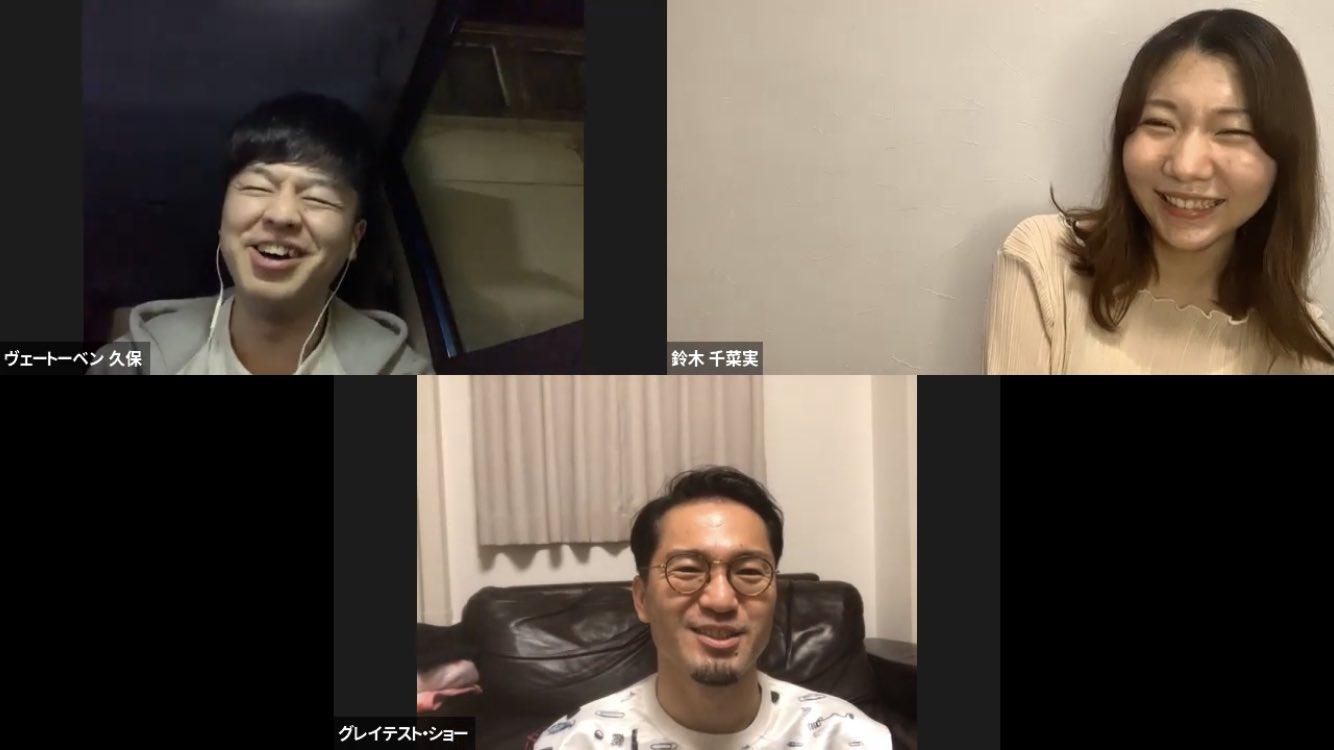 3/25 鈴木千菜実グレイテストショー アーカイブ