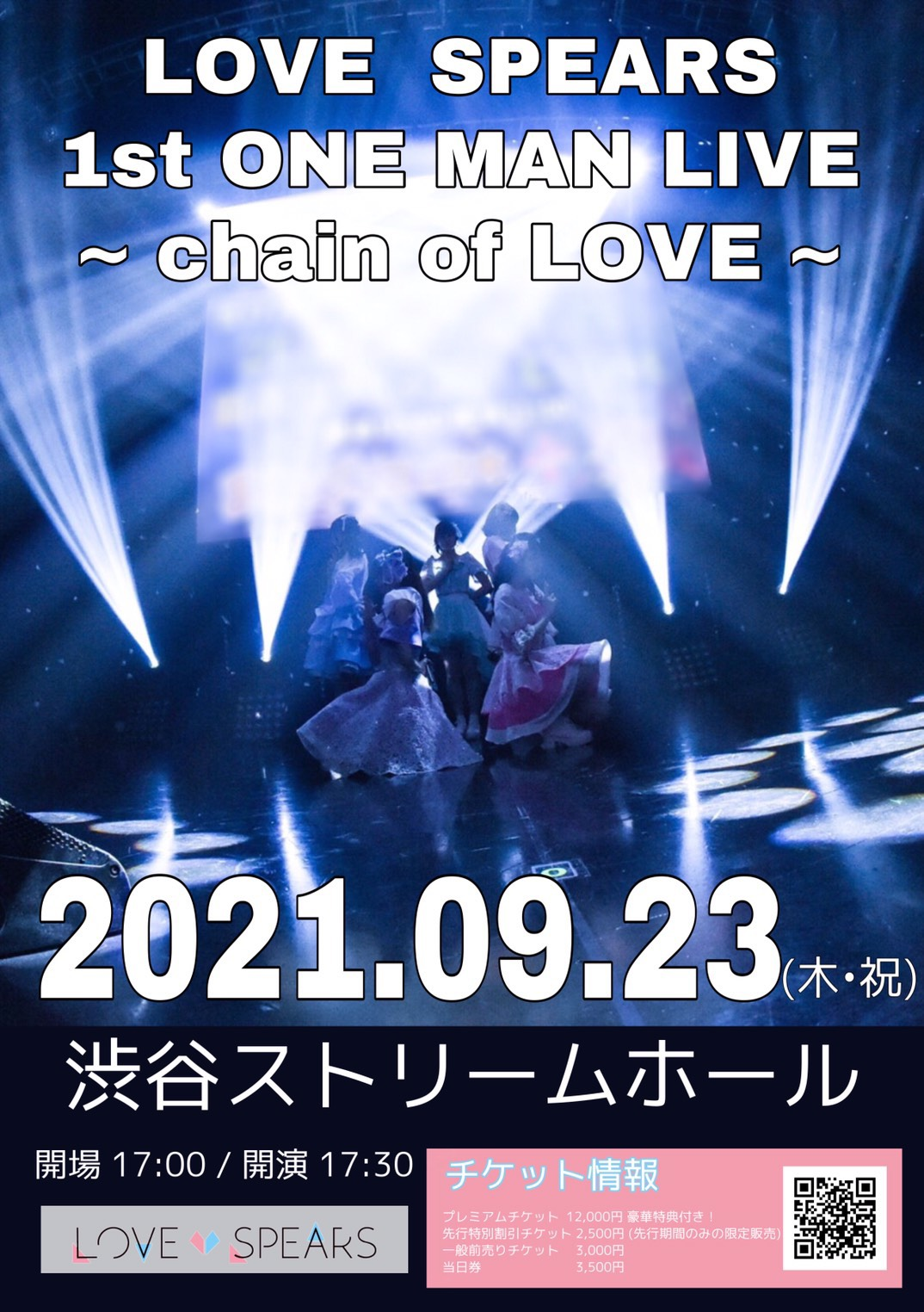 LOVE SPEARS☆1stワンマンライブ 〜 chain of LOVE 〜 supported byまけんグミ