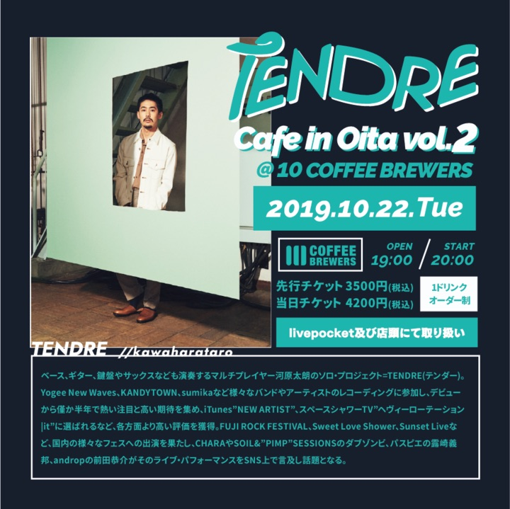 TENDRE Cafe in Oita