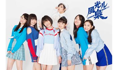 東京アイドル劇場アドバンス「風光ル梟」2018年04月22日