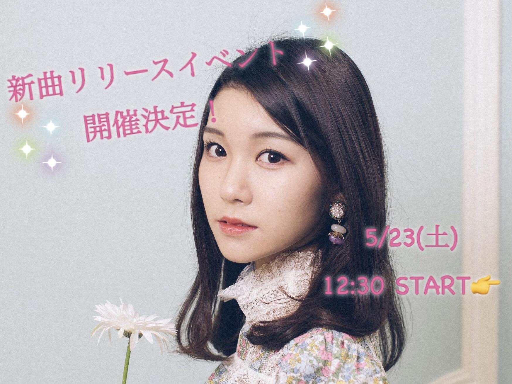 生誕&New single リリースイベント