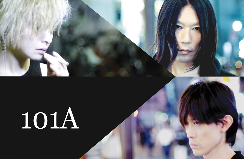 【振替公演】Far East Evolution - Reboot! -
